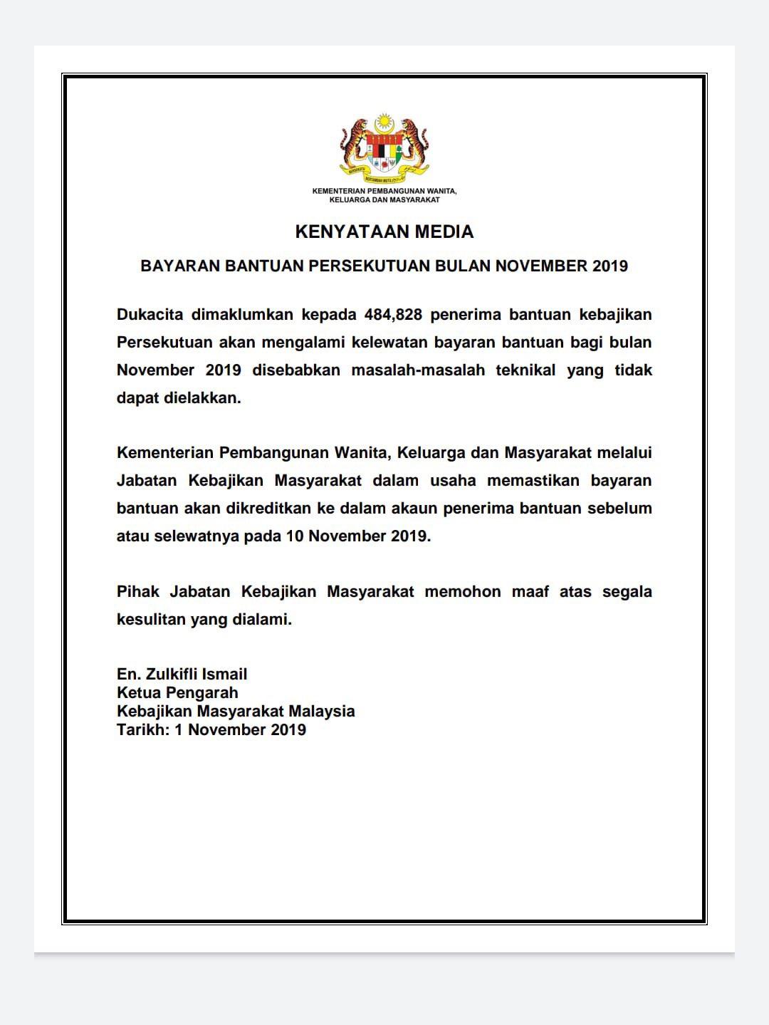 Mohon Maaf Bantuan Bulan November Lewat Kp Kebajikan Masyarakat Malaysia The Malaya Post